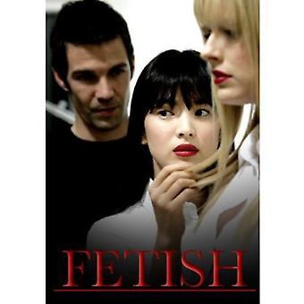 Fetish [DVD] USA import