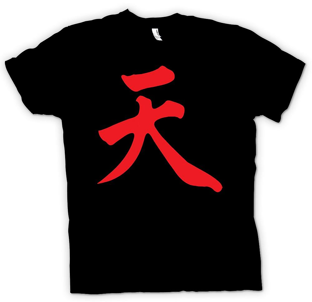 Kids T-shirt - Street Fighter - Akuma - Japanese Gamer