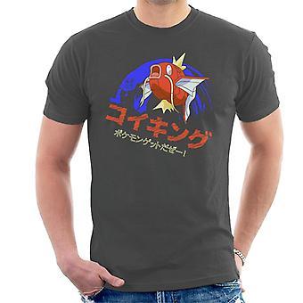 Pokemon Magikarp Japanese Text Men's T-Shirt