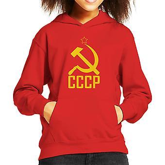 Cccp Yellow Star Hammer Sickle Kid's Hooded Sweatshirt