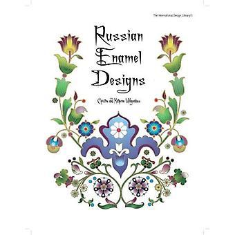 Russian Enamel Designs (International Design Library)