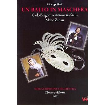 G. Verdi - Verdi: Un Ballo Maskeradbalen [DVD Video] [DVD] USA import