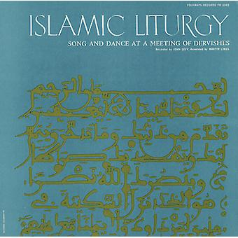 Islamic Liturgy: Koran-Call to Prayer Odes Litany - Islamic Liturgy: Koran-Call to Prayer Odes Litany [CD] USA import