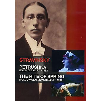 I. Stravinsky - Rite of Spring [DVD] USA import