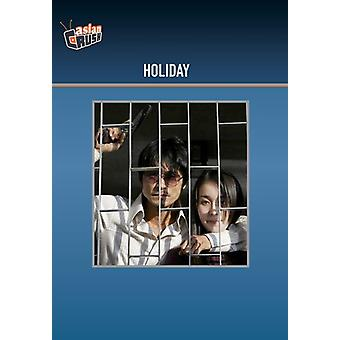 Holiday [DVD] USA import
