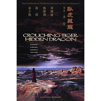 Crouching Tiger Hidden Dragon Movie Poster (11 x 17)