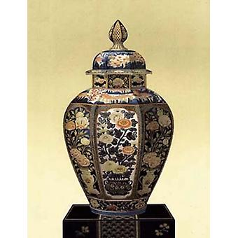 Orientaliska blå vas II affisch Skriv (13 x 17)