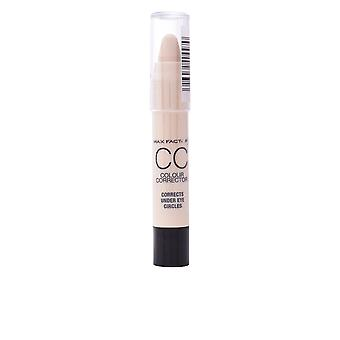 Max Factor Cc Sticks Ojeras Amarillo Womens Make Up Sealed Boxed