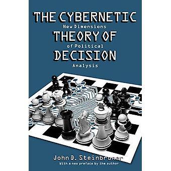 نظرية معرفي قرار-الأبعاد الجديدة للسياسية