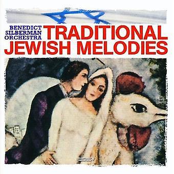 Benedict Silberman - Traditional Jewish Melodies [CD] USA import