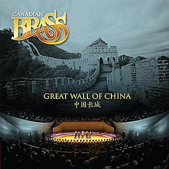 Canadian Brass - Great Wall of China [CD] USA import