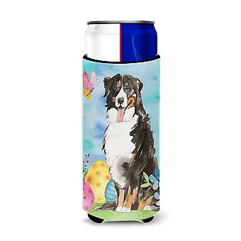 Easter Eggs Bernese Mountain Dog Michelob Ultra Hugger for slim cans