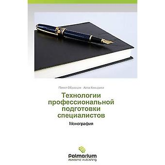 Tekhnologii Professionalnoy Podgotovki Spetsialistov by Obraztsov Pavel