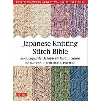 Japanese Knitting Stitch Bible - 260 Exquisite Designs by Hitomi Shida
