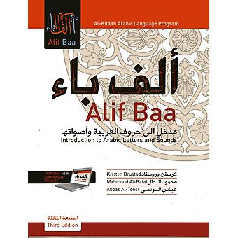 Alif Baa Introduction to Arabic Letters and Sounds (Third Edition with DVD) (Paperback) by Brustad Kristen Al-Batal Mahmoud Al-Tonsi Abbas