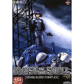Ghost In The Shell 01 Stand Alone Complex (2 DVD)