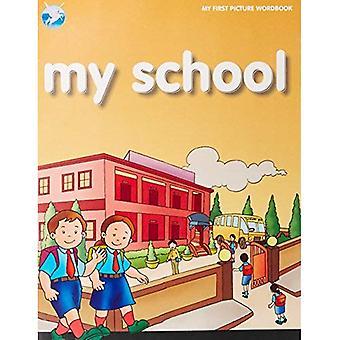 My School (My World)