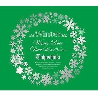 Dong Bang Shin Ki - importazione USA inverno [CD]