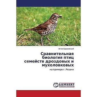 Sravnitelnaya biologiya ptits semeystv drozdovykh i mukholovkovykh by Baranovskiy Anton