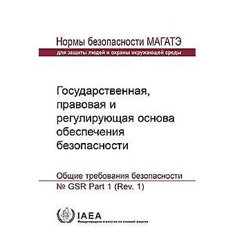 Governmental - Legal and Regulatory Framework for Safety - General Saf