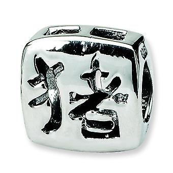 Sterling Silver Polished Antique finish Reflections Chinese Good Luck Bead Charm