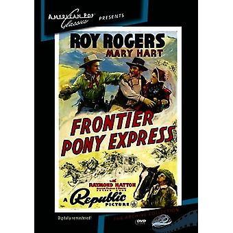 Frontier Pony Express [DVD] USA import