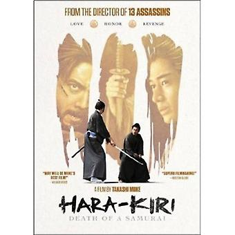 Hara-Kiri: Death of a Samurai [DVD] USA import