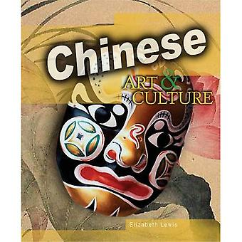 Chinese (World Art & Culture)